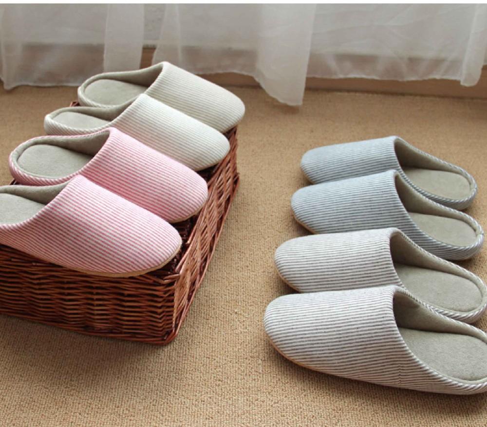 無印條紋室內拖鞋(2色)