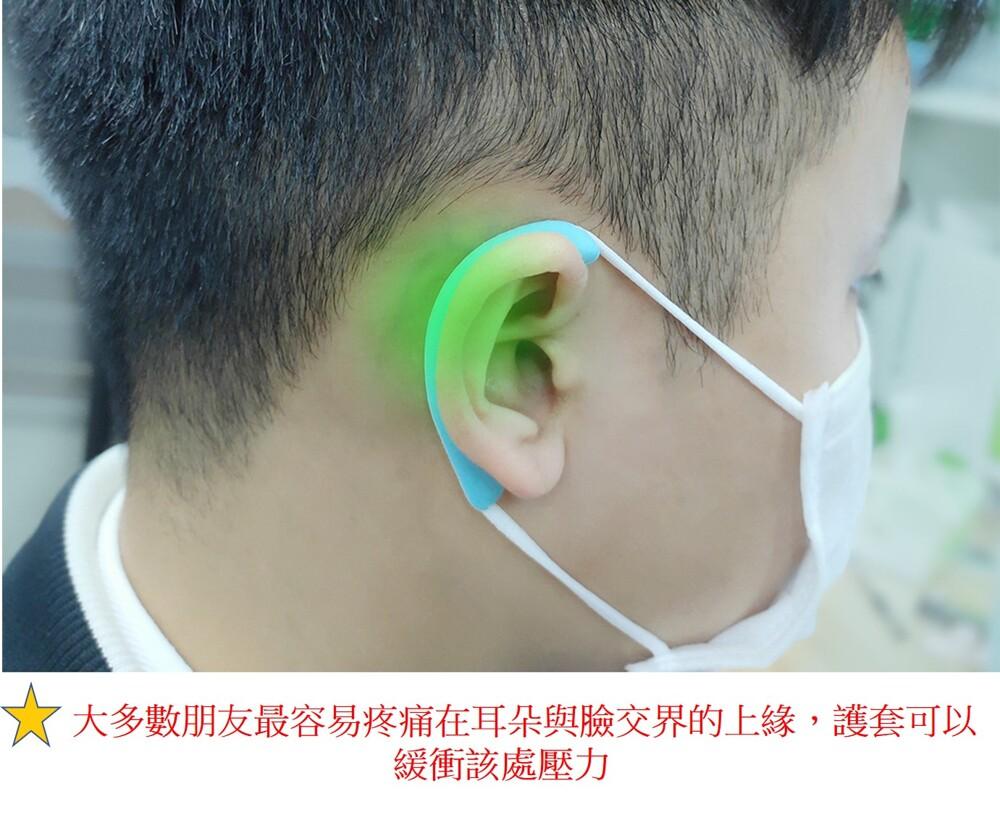 口罩減壓耳朵護套