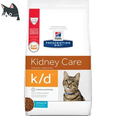 希爾思 Hills 貓 k/d  腎臟處方 含海魚貓飼料(4磅)10375 (8.3折)