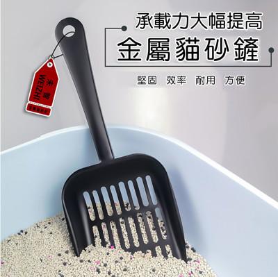 特大貓砂鏟 金屬貓砂鏟 (9.7折)
