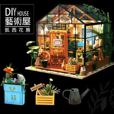DIY模型屋 藝術屋 模型屋