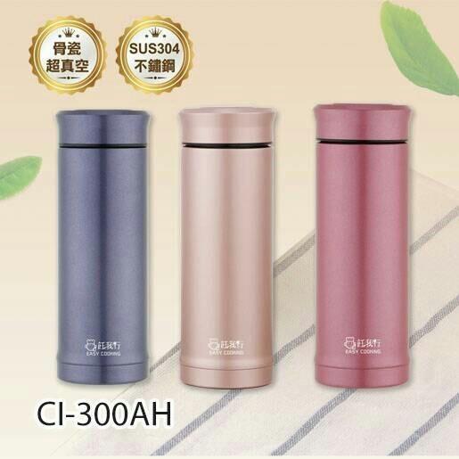 樂陶陶晶鑽陶瓷內膽300ml保溫杯 ci-300ah 最便宜只要430!