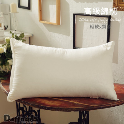 Daffodils 高級棉枕-高型枕(37*68cm)-白色。台灣製造,美式暢銷棉枕,緹花表布 (3.5折)