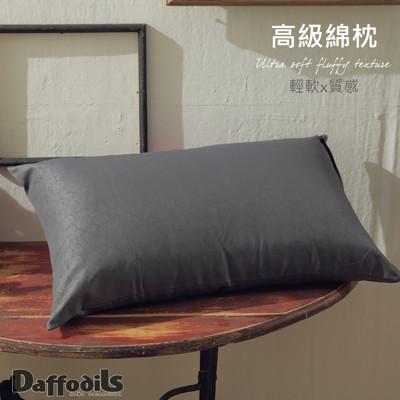 Daffodils 高級棉枕-高型枕(37*68cm)-黑色。台灣製造,美式暢銷棉枕,緹花表布 (3.5折)