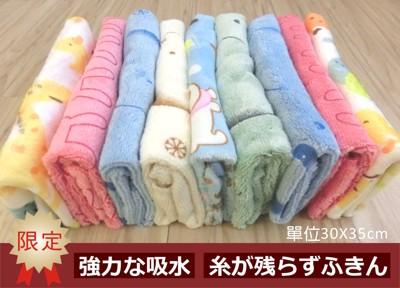 【神膚奇肌】多功能魔術擦巾 (0.5折)
