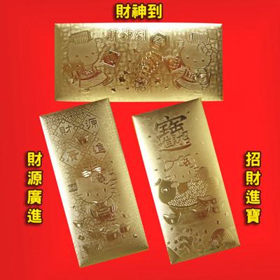 【Hello Kitty】黃金紅包袋超值組 (7.9折)