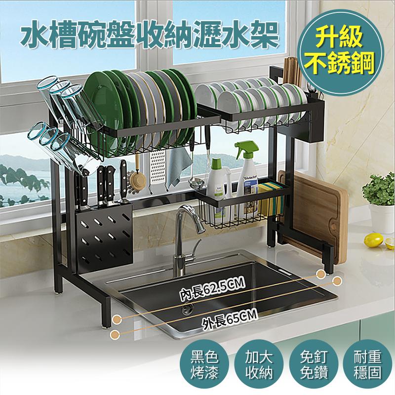 樂邦工業風不鏽鋼廚房不鏽鋼黑色單槽水槽碗碟瀝水架置物架