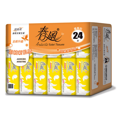 【春風】超細柔抽取式衛生紙 110抽*24包*3串/箱 (7.3折)