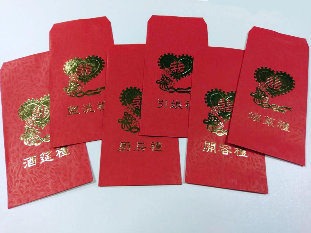 紅包袋 喜帖信封 結婚百貨 空白喜帖 便帖 妙妙屋禮贈品6禮紅包袋(結婚禮)6入1包