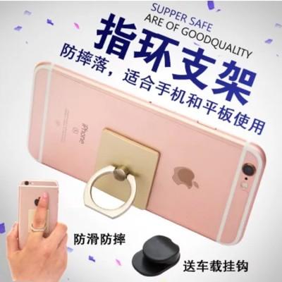 造型手機指環支架 手環支架/金屬指環扣(顏色隨機出貨) (4.3折)