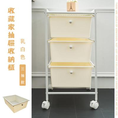 【dayneeds】收藏家三抽塑膠抽屜移動式置物櫃 (7.1折)