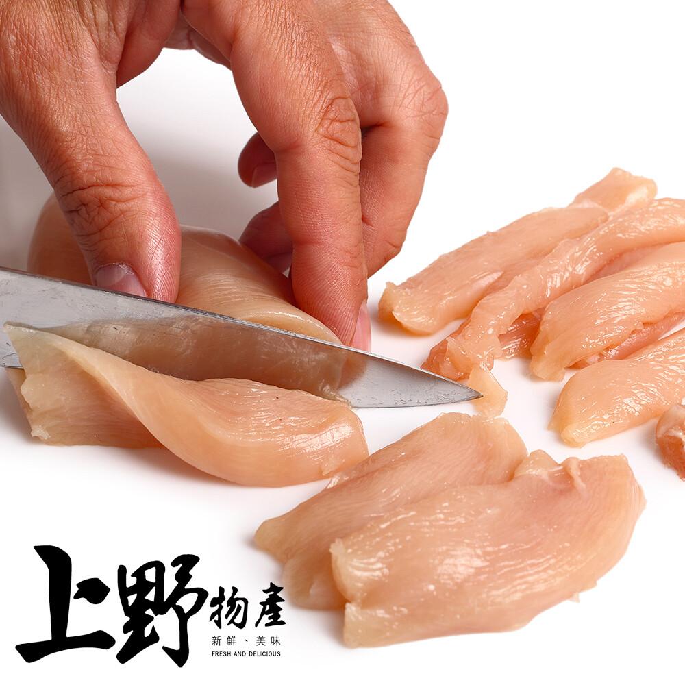上野物產100%國產 嚴選新鮮雞腿肉切片 (1000g/包)