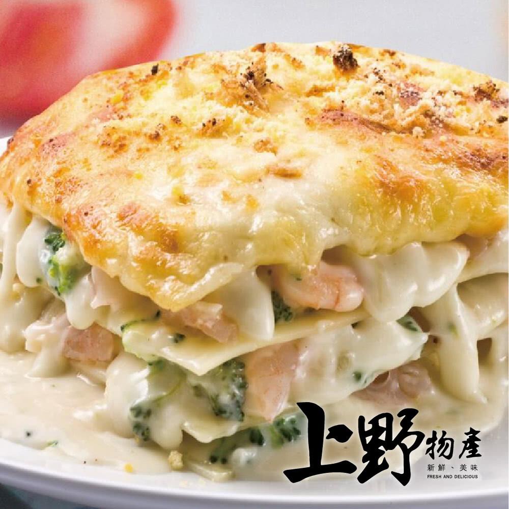 現貨立即出上野物產重乳酪海鮮千層麵