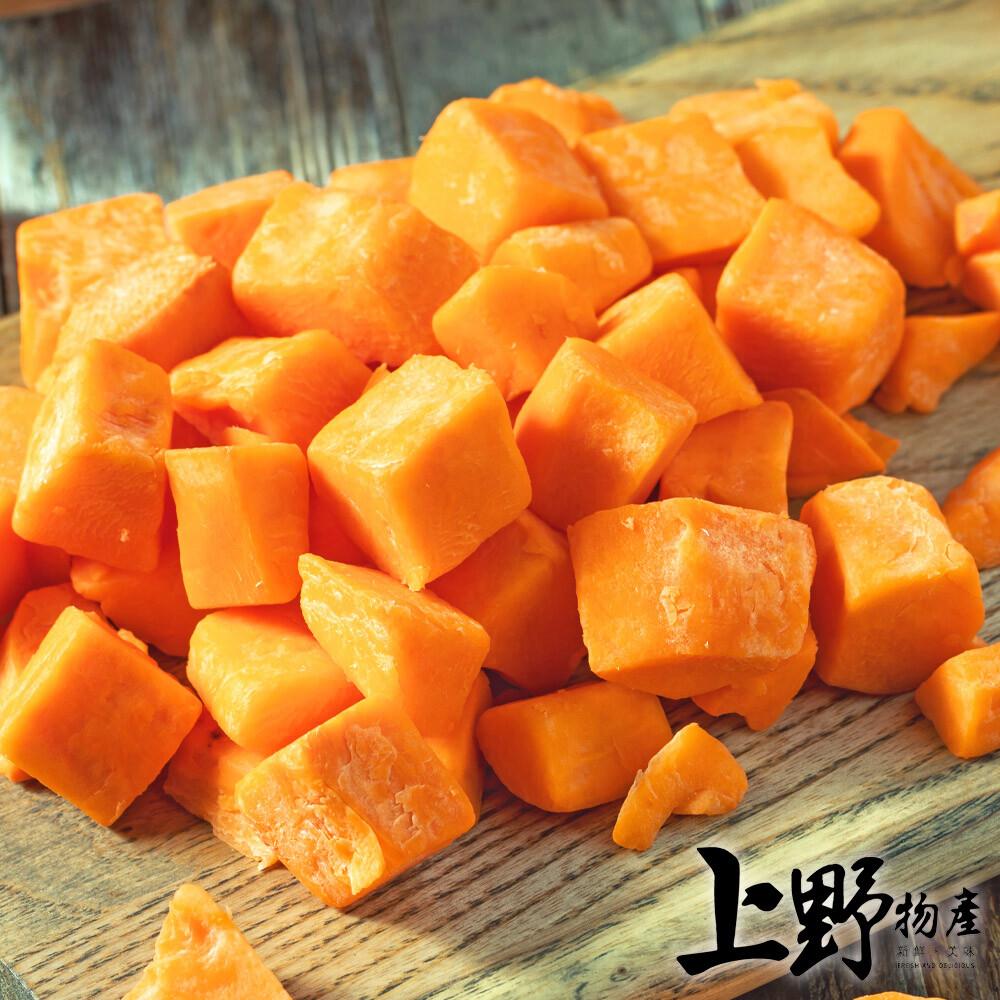 上野物產綿密香甜 冷凍地瓜丁