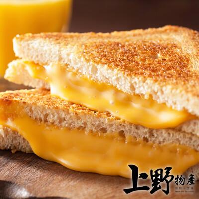【上野物產】早餐香濃 安佳起司片 (4.2折)