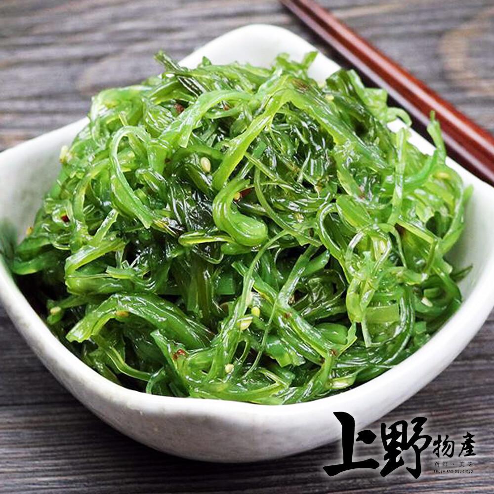 上野物產和風輕食爽口裙帶絲(200g10%/包)