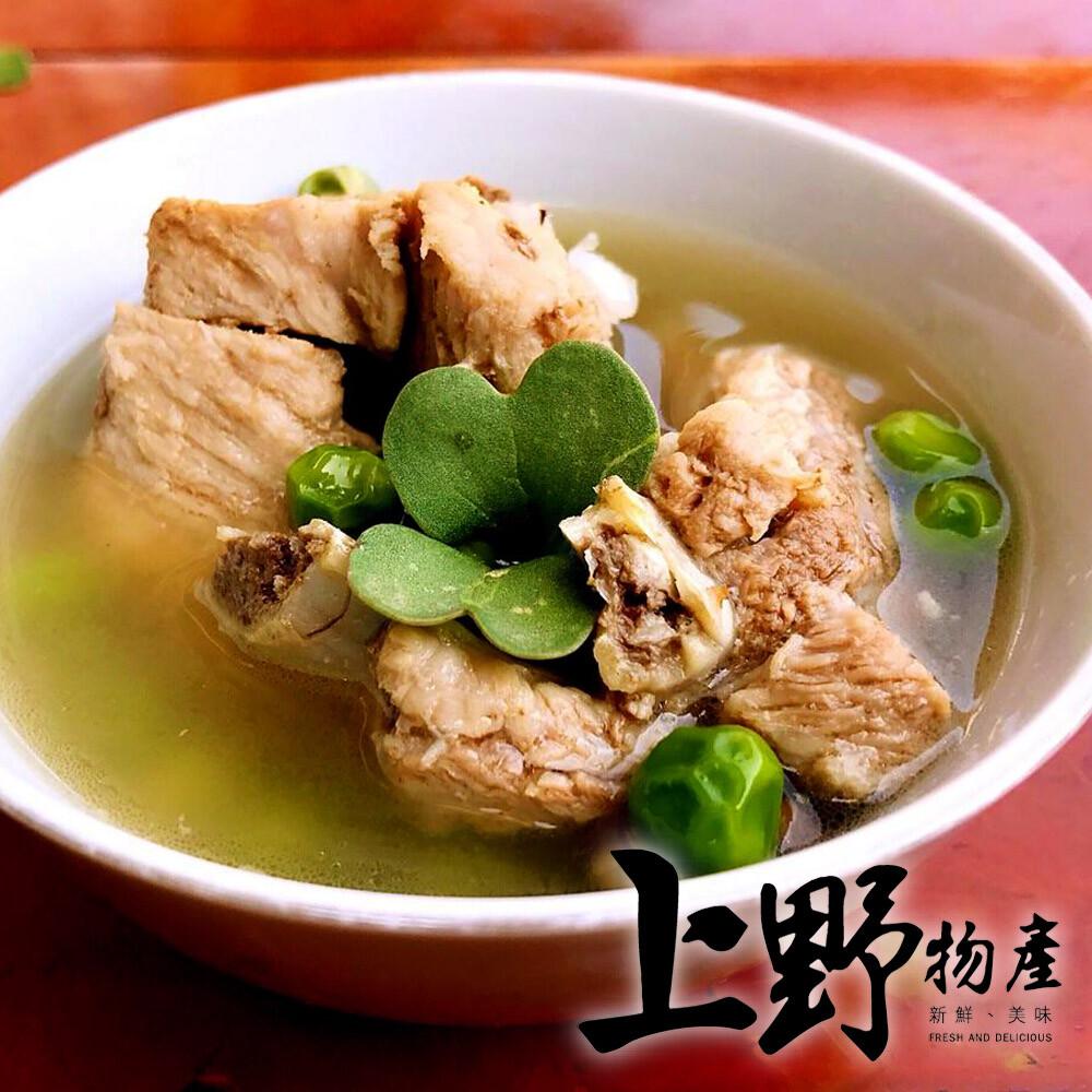 上野物產清燉台灣溫體豬軟骨肉湯500g10%/固形物120g/包