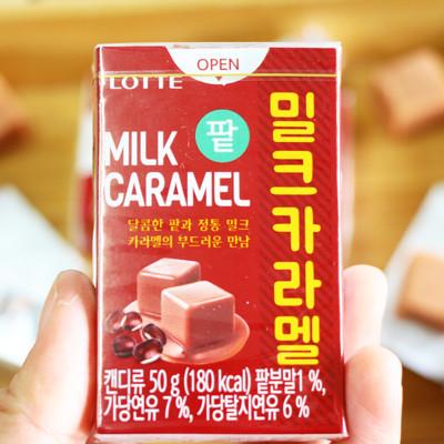 簡直是紅豆沙牛奶!【LOTTE】紅豆奶油焦糖牛奶糖 (0.4折)