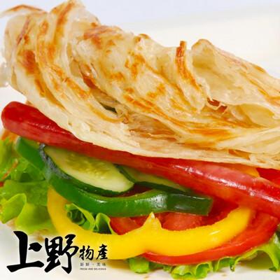 現貨立即出 【上野物產】手工製作九層塔蔥抓餅 (1折)