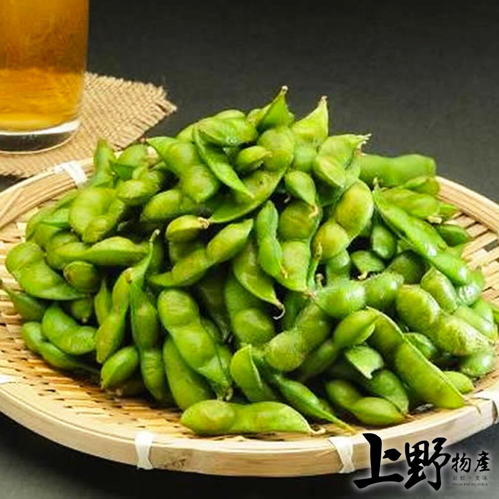 上野物產台灣產 解凍即食 特級毛豆莢1000g10%/包