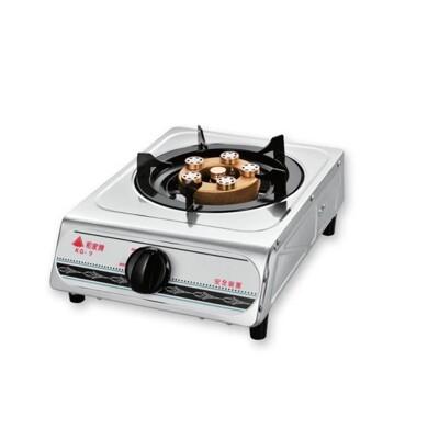 【和家牌】和家牌不銹鋼快速單口爐(KG-9) (5.9折)