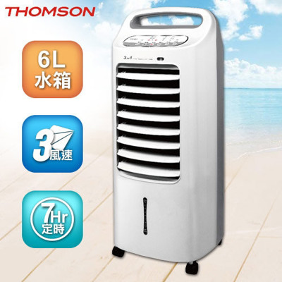 【THOMSON湯姆盛】微電腦遙控水冷箱扇(SA-F03) (4.7折)