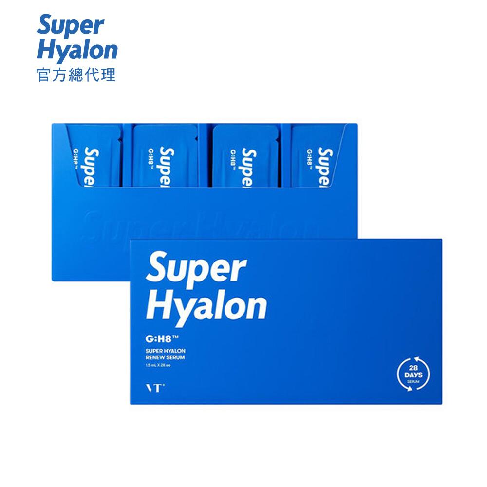 vt super hyalon renew 超級玻尿酸 精華液 1.5ml, 28ea官方總代理