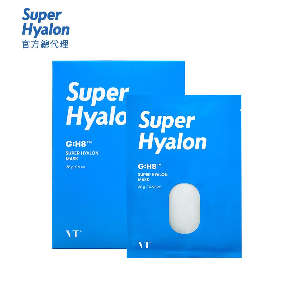 vt super hyalon 超級玻尿酸 補水面膜-6入官方總代理