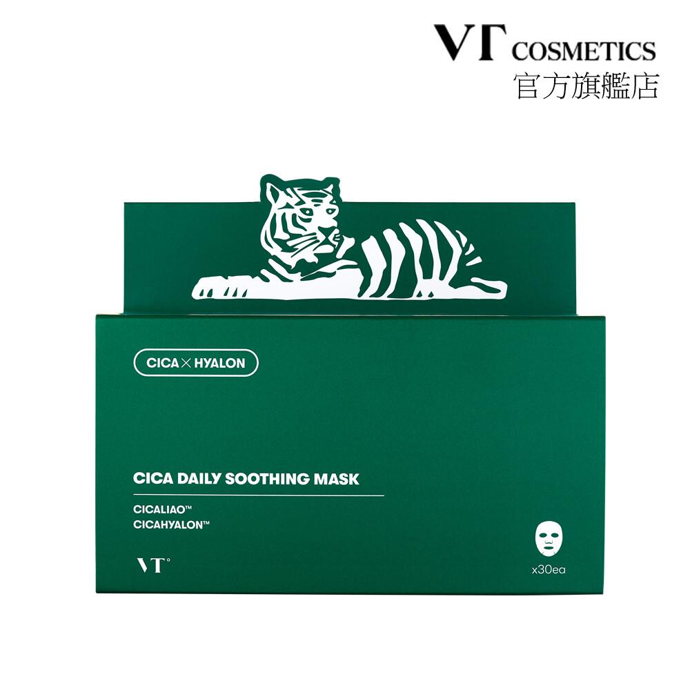 韓國 vt cica 老虎積雪草 抽取式舒緩面膜350g (30片入/盒) 官方總代理