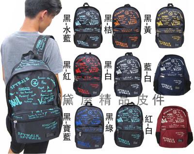 SPYWALK後背包防水尼龍布材質可放A4資料夾外出休閒上班上學萬用包 (2.5折)