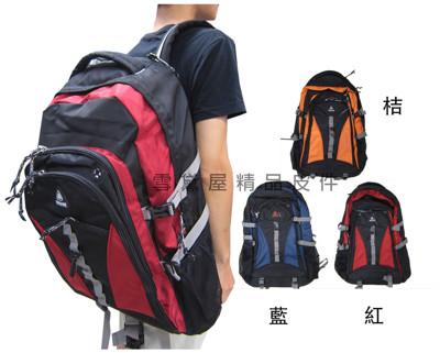 POWER-ONE 後背包超大容量可A4資料夾50L附雨衣罩防水尼龍布材質輕旅行上學休閒青少男女全齡 (3折)