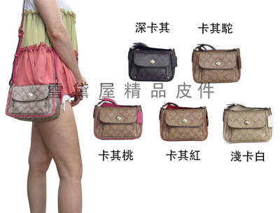 COACH 斜背包小容量肩背斜側背國際正版保證進口防水防刮皮革品證購證塵套提袋 (3.2折)