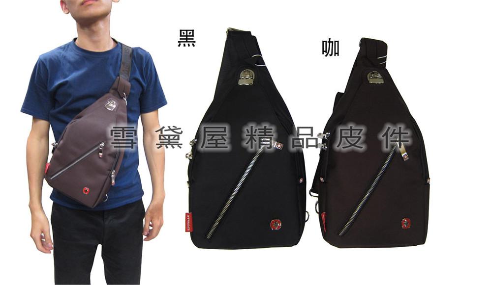 單後背包小型容量單肩左右肩背防水尼龍布+皮革材質護背透氣青少童全齡適用