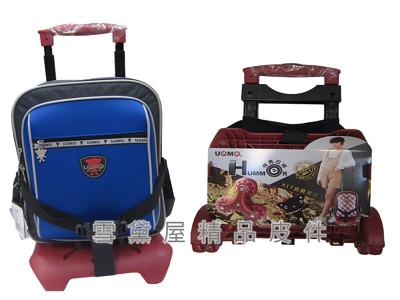 汗馬爬梯拉桿架台灣製造摺疊收納自動爬梯超耐重靜音拉桿架萬用行李推車可加同品牌後背書包倂用 (2.8折)