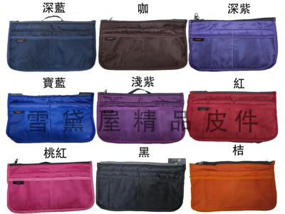 化妝包隔層袋分類包袋中袋進口防水尼龍布材質多袋口隔層可手拿手提包袋內隔層分類 (2.2折)