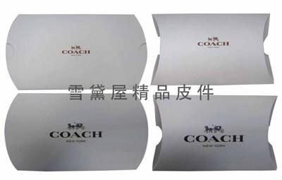 COACH 短夾盒國際正版短型皮夾零錢包紙盒進口厚紙材質可摺疊收納展開為盒-短夾盒 (2.5折)