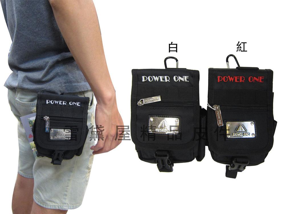 腰包中容量5吋手機適用外掛式腰包工具包隨身物品型男必備腰包防水尼龍布材質