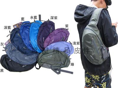單肩後背包小容量超輕量防水尼龍布 (2.8折)