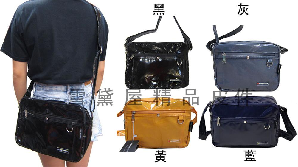 coution 側背包小容量二層主袋防水鏡面特多龍600d隨身輕便包外出休閒男女青少全齡適用