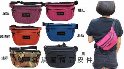 YESON 腰包可腰背肩背斜側背隨身物品腰掛台灣製造高品質YKK拉鍊零件高單數防水尼龍布 (2.5折)