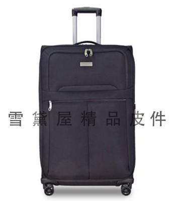 28吋商務型可加大容量行李箱輕量型高單數防水尼龍布360度靈活旋轉鋁合金多段式拉桿 (3折)