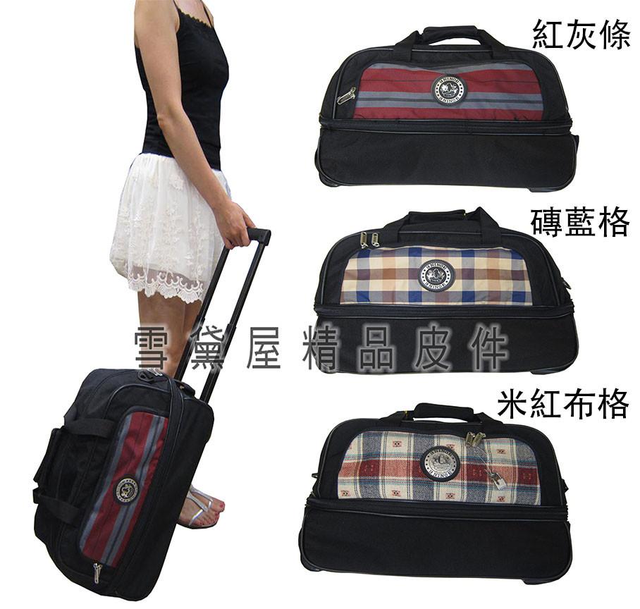 18nino81 側托拉桿旅行袋台灣製造美國專櫃可加大容量可壓扁不占空間可手提肩背斜側背附長背帶