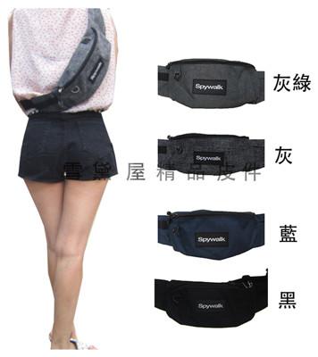 SPYWALK 腰包中容量外三插筆袋臀包肩背斜側背工具包隨身品型男必備腰包防水尼龍布全齡青少皆適用 (1.9折)