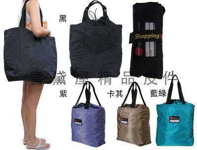 YESON 手提包收納型肩簡易袋高單數防水尼龍布大容量可放A4資料夾 (3.1折)