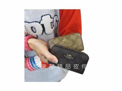COACH證件夾零錢包萬用包國際正版U型包覆拉鏈式雙層主袋進口防水防刮皮革材質多夾層 (3.5折)