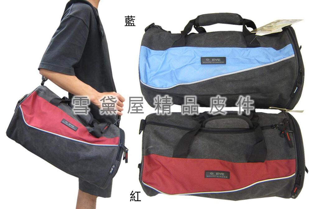 圓筒袋中容量運動袋手提可肩背可斜側背超輕防水帆布防水附護肩活動型長背帶可刷洗輕短程旅行袋
