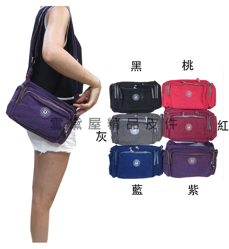 斜背包小容量主袋+外袋共四層主袋內二層進口超輕防水尼龍布肩背斜側