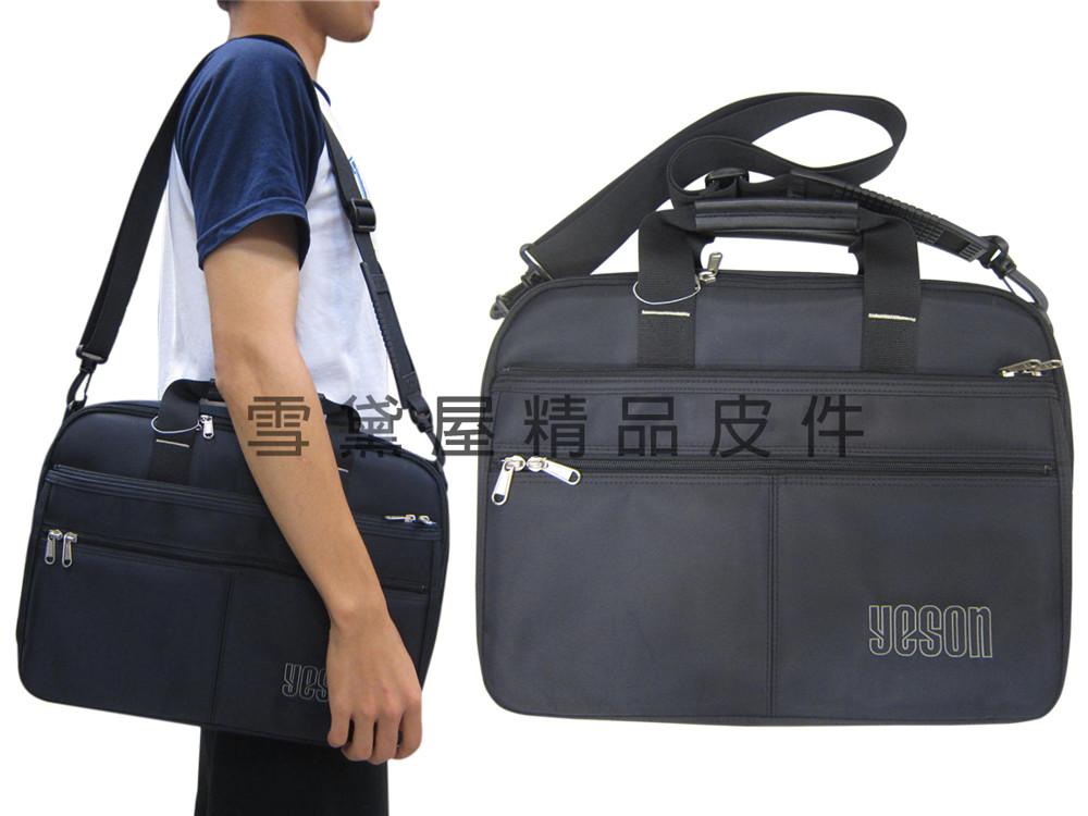 文件包小容量可放a4資夾手提肩背斜側背mit製品質保證高單數防水尼龍布附活動型長背帶