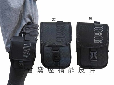 YESON 腰掛包腰包工作工具袋隨身物品專用包相機專用包高單數防水尼龍布材質台灣製造 (2.7折)