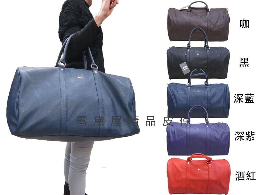 旅行袋大容量進口防水防刮皮革+棉質內裡肩背手提肩背斜側背活動型可調長背帶